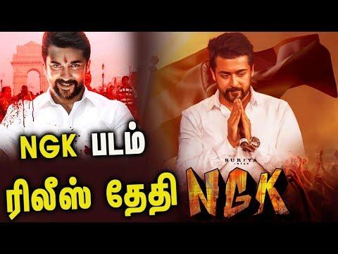 Ngk Movie Release date & Ngk Teaser Release Update | Suriya 36 | Ngk | Suriya | Sai Pallavi