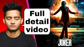 Joker review in detail (spoiler talk) Great | Joker spoiler talk in Hindi
