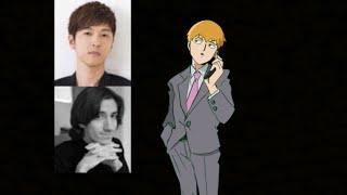 Anime Voice Comparison- Arataka Reigen (Mob Psycho 100)