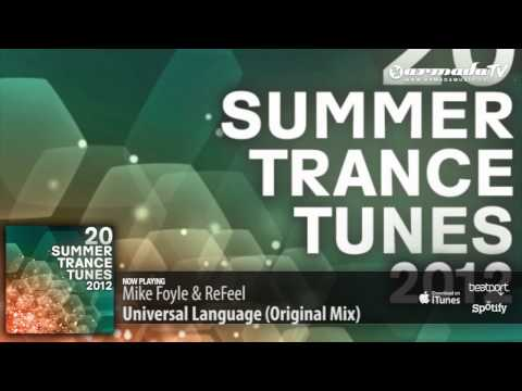 Out now: 20 Summer Trance Tunes 2012