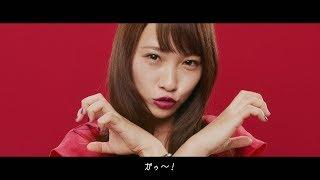 川栄李奈、CMで歌唱初披露 吉沢亮とダンス共演 脱毛サロン「銀座カラー」CM「告白」篇&メイキング