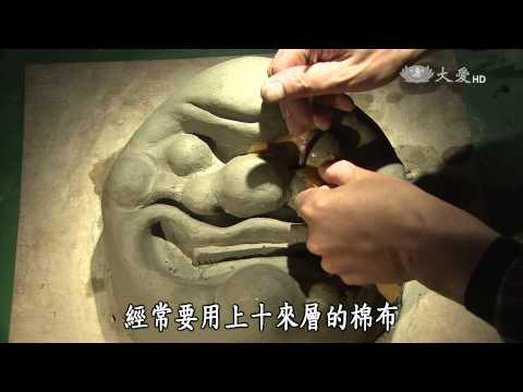 大愛-發現-20150411 獅舞