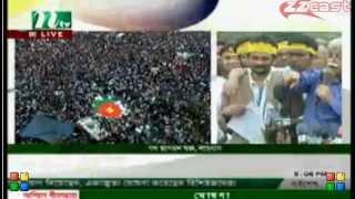 Shabag gono somabash bangladesh
