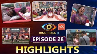 Bigg Boss 3 Telugu Episode 28 Highlights | Day 27 | #BiggBossTelugu3 | Rohini Eliminated
