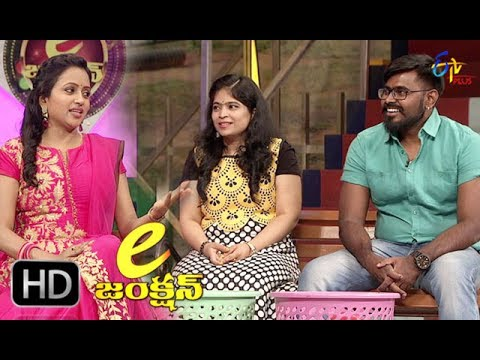 E Junction | 29th May 2017 | Suma | Singer Deppu | Usha | Full Episode 29 | ETV Plus