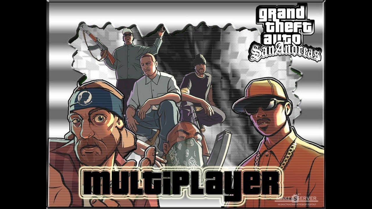 Скачать GTA San Andreas бесплатно (игру ГТА Сан Андреас)