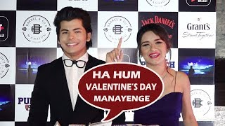 Siddharth Nigam & Avneet Kaur Reveal Their Valentine Day Plan| Puncch Beat Party