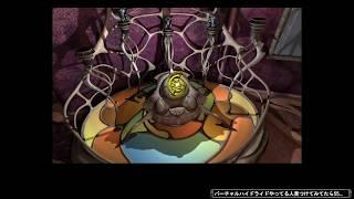[配信]【Myst系謎解き】Aura: Fate of the Ages をプレイ #5