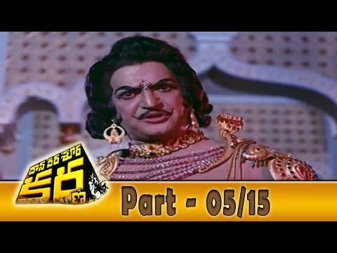 Daana Veera Soora Karna Full Movie Part - 05 15 || Ntr, Sarada, Balakrishna video