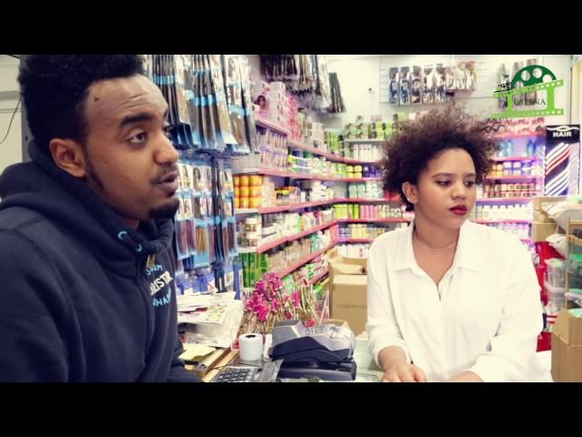 Eritrean New Drama 2017 Nabrana Part 7