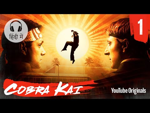 "Cobra Kai Ep 1 - ""Ace Degenerate� - The Karate Kid Saga Continues"