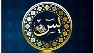 download lagu Surah Yasin Merdu By Muzammil Hasballah gratis