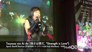 Akira Kushida & Mitsuko Horie Feat. Hiroshi Watari & Kenji Ohba [Indo Comic Con 2016 Fan Cam]