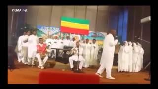 Ethiopan Ortodox Tewahido Mezmur Yilma Hailu Ethiopia Hoy
