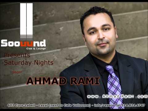 Ahmad Rami - long dabkeh mix - arabic wedding singer