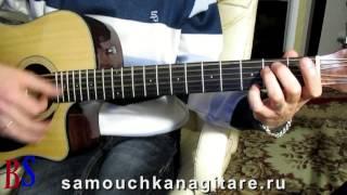 Enrique Iglesias - Bailando (Разбор вступления) - Тональность ( Еm )