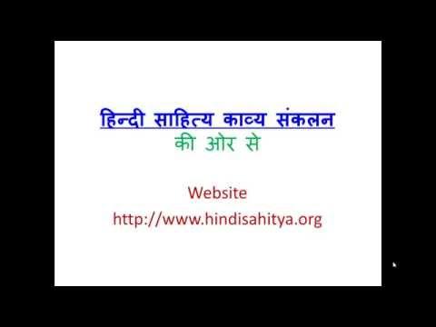 Political Hindi Kavita   Hindi Poet Vishvambhar Pandey