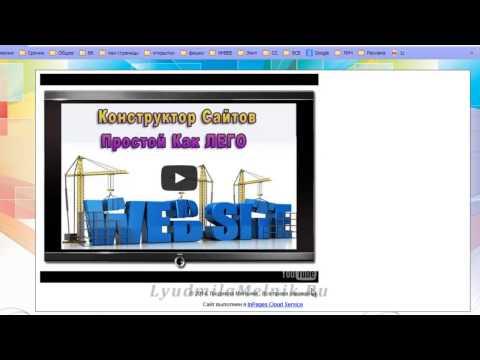 Встроенное видео  Как сделать автозапуск видео с YouTube