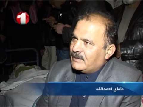 Suicide attack targeting MP in Kabul 29.3.2015 حمله انتحاری در کابل