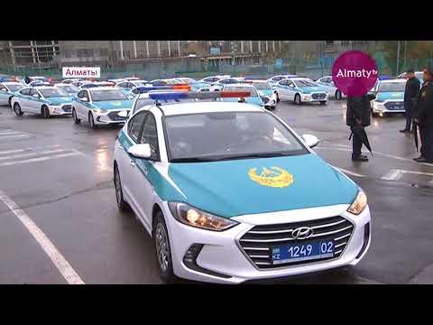 Полиция и коммунальные службы Алматы получили новые автомобили (10.11.17)