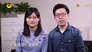 《生机无限》20180508期:夫妻之路 Life Unlimited【芒果TV精选频道】