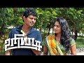 Uriyadi Tamil Movie | Tamil Movie Video Songs | Uriyadi Songs | Uriyadi Video Songs | Uriyadi