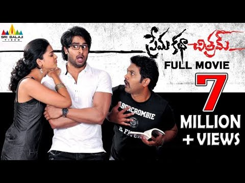 Prema Katha Chitram Telugu Full Movie || Sudheer Babu, Nanditha || With English Subtitles video