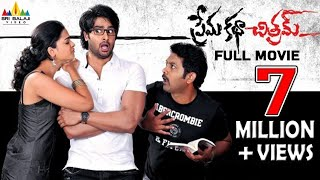 Mirchi - Prema Katha Chitram Telugu Full Movie || Sudheer Babu, Nanditha || With English Subtitles
