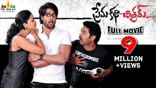Prema Katha Chitram Telugu Full Movie || Sudheer Babu, Nanditha || With English Subtitles