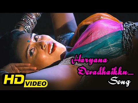 Poriyaalan Tamil Movie - Haryana Devadhaikku Item Song Video video