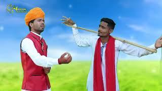 गौ माता का सूंदर भजन - Gau Mata  Bhajan - कलयुग माहि आजा रे - New Rajasthani Song 2018 - HD Video