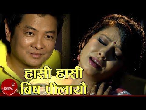 hasi hasi bisha piyayau by Sangeeta Pradhan Rana