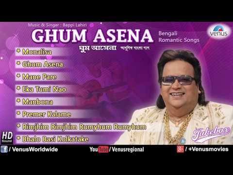 Ghum Asena (bengali Romantic Songs) (audio Jukebox) video