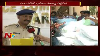 Gutka Packets Worth Rs.16 Lakh Seized by Warangal Police