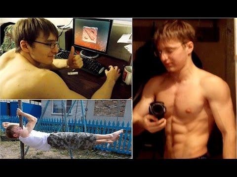 Strength Gamer,  Andrey Kobelev