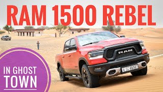 2019 Ram 1500 Rebel: Outdoor Explorer