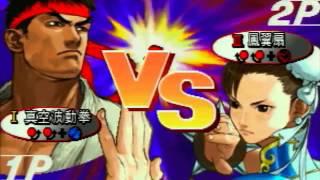 スーパーストリートファイターカーニバル 第42戦「STREET FIGHTER III 3rd STRIKE -Fight for the Future-」