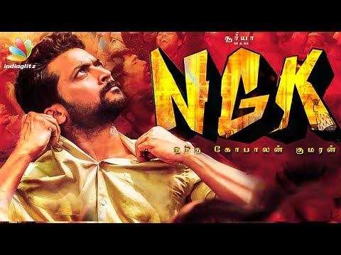 OFFICIAL : NGK Second Look Released | Suriya, Director Selvaraghavan, Yuvan Shankar Raja