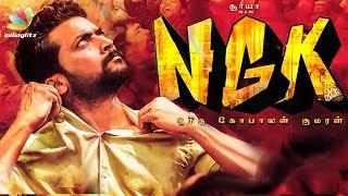 OFFICIAL : NGK Second Look Released | Suriya, Director Selvaraghavan, Yuvan Shankar Raja