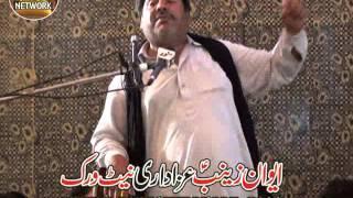 Zakir Liaqat Hussain Samandwana Majlis 4 march 2016 Jalsa Zakir Qazi Waseem Abbas