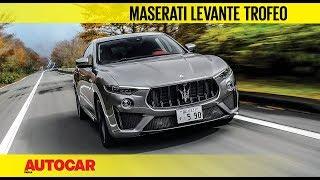 Maserati Levante Trofeo V8 | First Drive Review | Autocar India