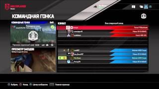HD Online clan Race Driverclub