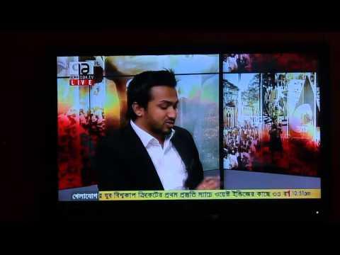 Amar Desh Amar Gram [TV News15]