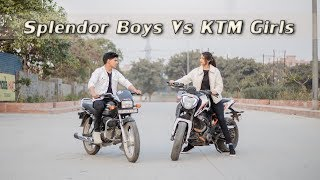 Splendor Boys Vs KTM Girls | Nizamul Khan