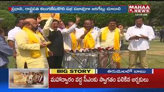 TDP Gives Notice For No-Trust Motion