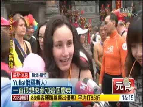 壹電視-1080219-神明淨港文化祭,勇士戰低溫跳港祈福。