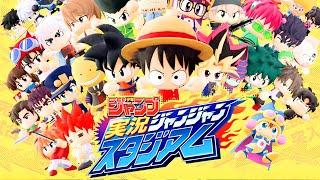 Jump Stadium - Announcement Trailer