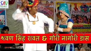 Shravan Singh Rawat || Runich Ka Rama Dhani || Live Marwadi D.J Songs || Rakesh Joshi