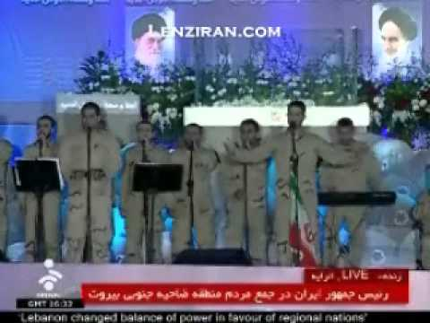 Hizbullah music & song for Ahmadinejad in south Beirut