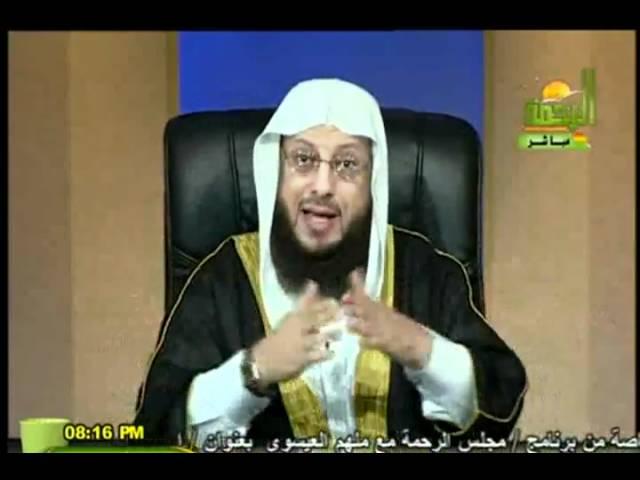 علاج سحر عدم الانجاب والاجهاض محمد الزغبي (2).flv